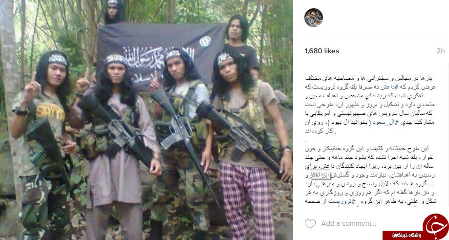 هویت واقعی تارزان های داعشی
