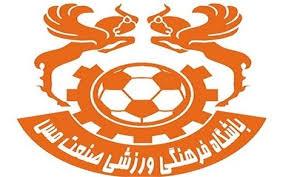 سرپرست باشگاه مس کرمان تعیین شد