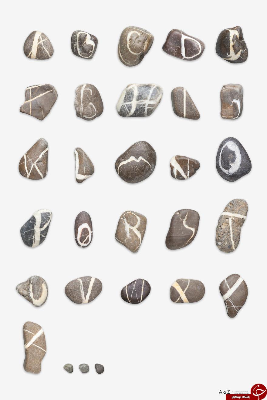 کشف حروف الفبا بر پدیده های طبیعی+عکس