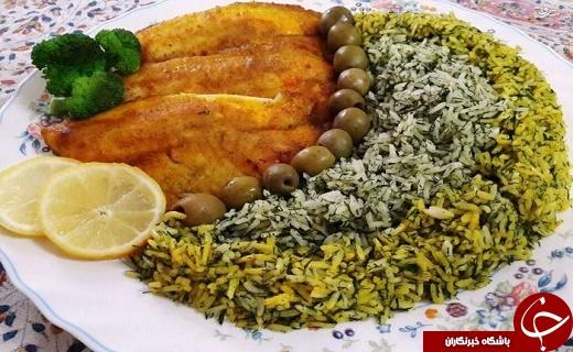عکس/ دلایل خوشمزه تلگراف برای سفر به ایران