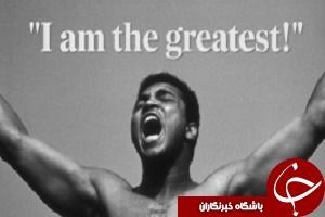 محمد علی کلی: من بهترین هستم