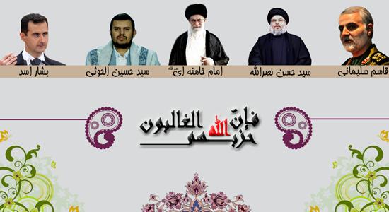 لیبی، سوریه، عراق یا ترکیه؟/ جلاد داعش چطور به تور مقاومت افتاد؟ + فیلم و تصاویر