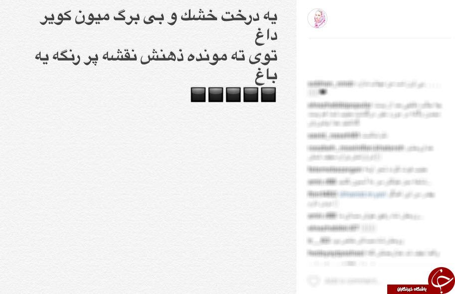 4663096 362 - حبیب  خواننده محبوب درگذشت + واکنش هنرمندان در اینستاگرام
