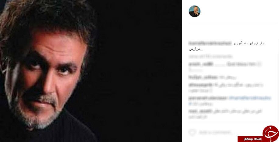 4663097 386 - حبیب  خواننده محبوب درگذشت + واکنش هنرمندان در اینستاگرام