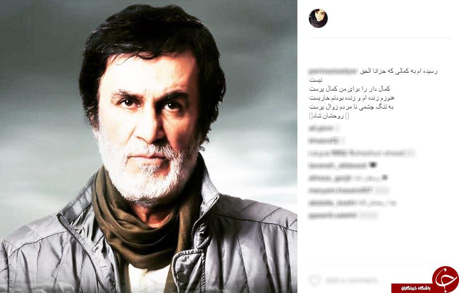 4663099 585 - حبیب  خواننده محبوب درگذشت + واکنش هنرمندان در اینستاگرام