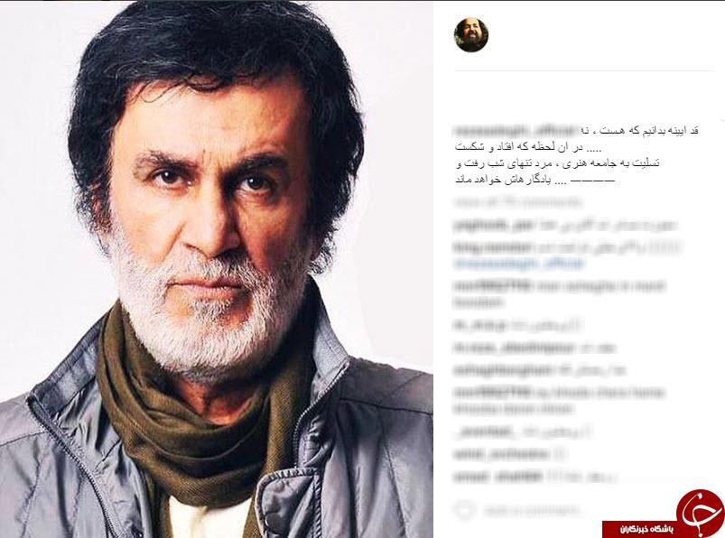 4663100 100 - حبیب  خواننده محبوب درگذشت + واکنش هنرمندان در اینستاگرام