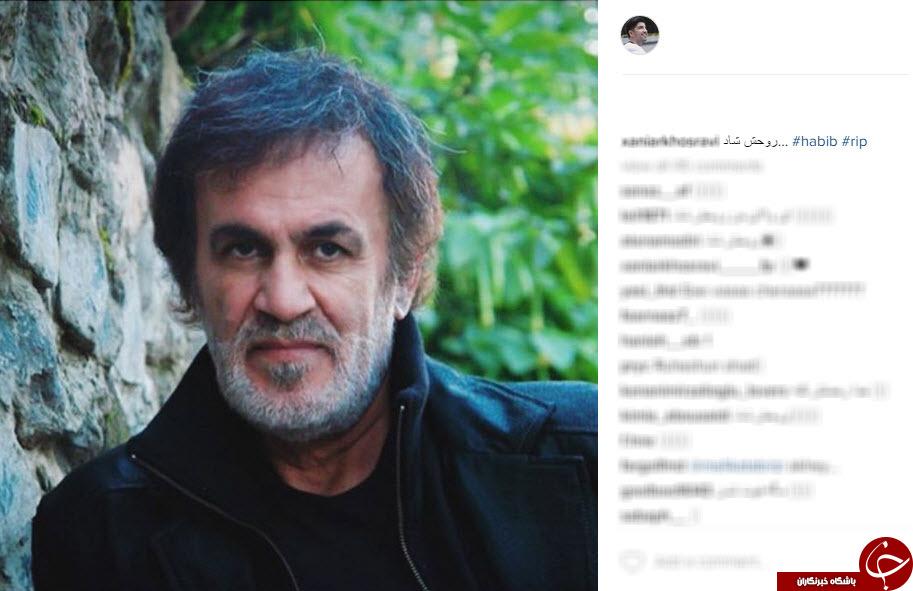 4663101 785 - حبیب  خواننده محبوب درگذشت + واکنش هنرمندان در اینستاگرام