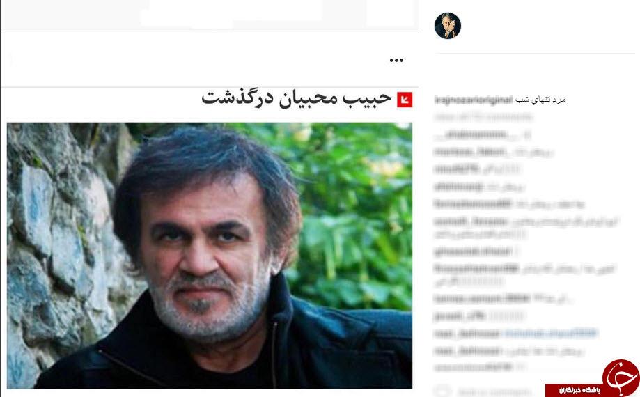 4663130 409 - حبیب  خواننده محبوب درگذشت + واکنش هنرمندان در اینستاگرام