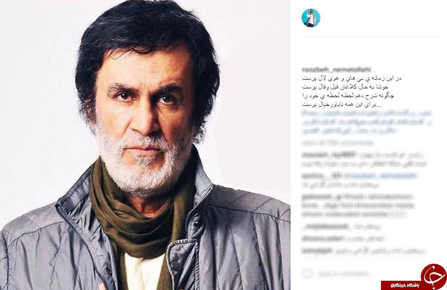 4663140 149 - حبیب  خواننده محبوب درگذشت + واکنش هنرمندان در اینستاگرام
