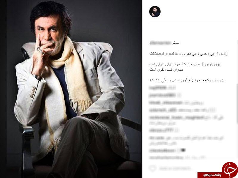 4663142 907 - حبیب  خواننده محبوب درگذشت + واکنش هنرمندان در اینستاگرام