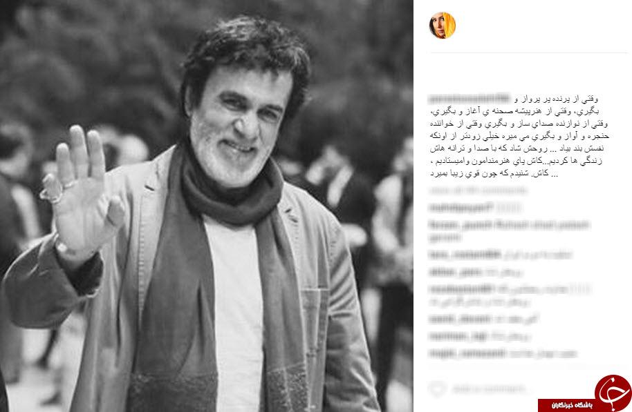 4663168 823 - حبیب  خواننده محبوب درگذشت + واکنش هنرمندان در اینستاگرام