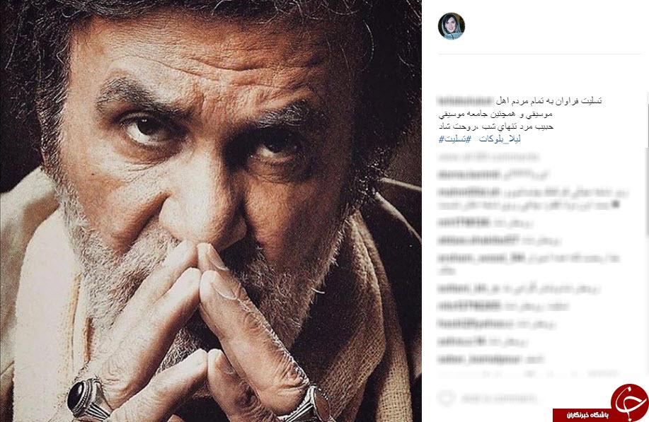4663172 315 - حبیب  خواننده محبوب درگذشت + واکنش هنرمندان در اینستاگرام