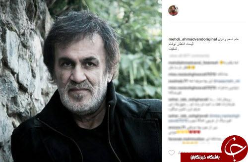 4663879 502 - حبیب  خواننده محبوب درگذشت + واکنش هنرمندان در اینستاگرام