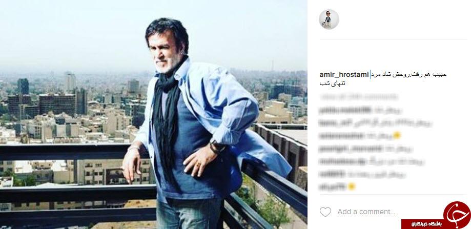 4663893 993 - حبیب  خواننده محبوب درگذشت + واکنش هنرمندان در اینستاگرام