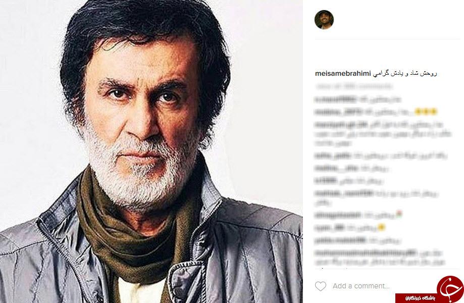 4663899 434 - حبیب  خواننده محبوب درگذشت + واکنش هنرمندان در اینستاگرام