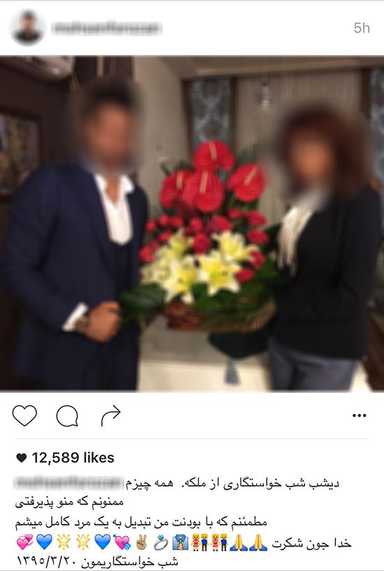 انتشار عکس بدون حجاب همسر یک فوتبالیست ایرانی در اینستاگرام + عکس