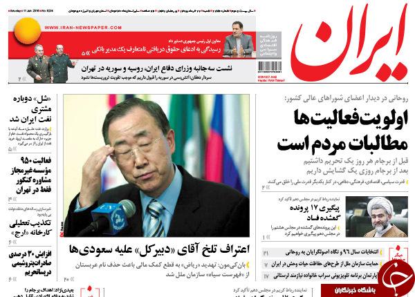 از حراج اخلاق در سازمان ملل تا خاموشی ارج
