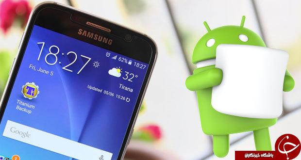 لیست برخی از گوشی هایی که به اندروید مارشمالو آپدیت می شوند