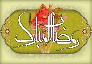دعای روز ششم ماه رمضان + صوت و فیلم