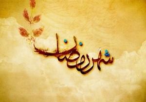 دعای روز هفتم ماه رمضان + صوت و فیلم