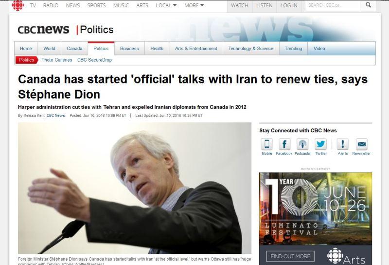 کشوری که هر نهاد آن موضع متفاوت و عجیبی نسب به ایران دارد