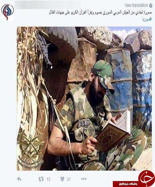 مدافع حرم با زبان روزه قرآن می خواند + اینستاپست