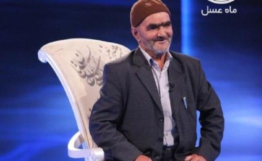 عشق نافرجام پیرمرد روستایی سوژه «ماه عسل» شد + فیلم و تصاویر