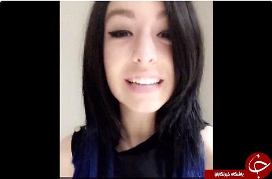 قتل خواننده زن حین اجرای کنسرت/خودکشی از طبقه 22 هتل بخاطر فشار تمرینات نیروی دریایی+تصاویر