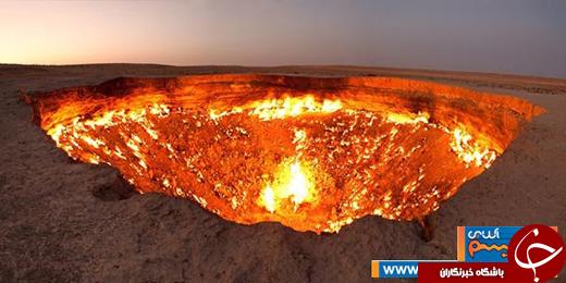 عکس/ گردشگرانی که به جهنم می روند!