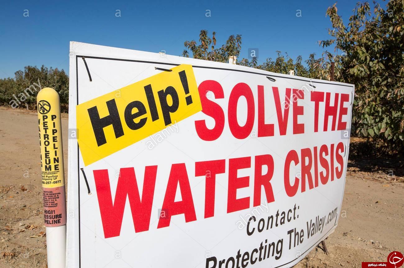 ابرقدرتی که مردمش آب آشامیدنی هم ندارند+تصاویر