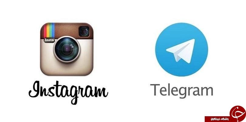 تلگرام آموزش پرورش - 15