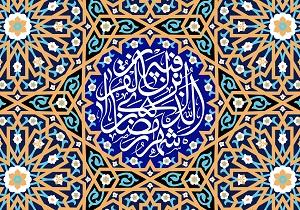 دعای روز هشتم ماه مبارک رمضان + صوت و فیلم