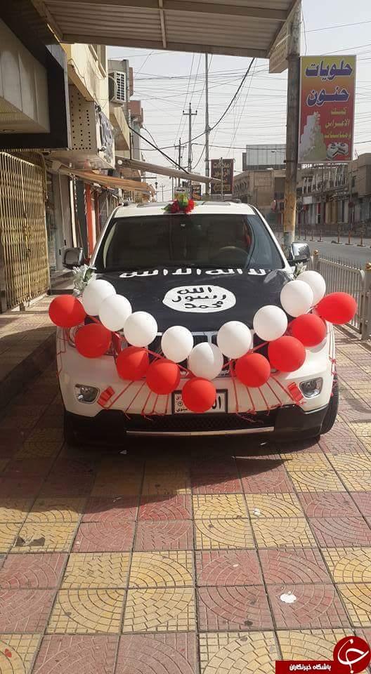 ماشین عروس داعش