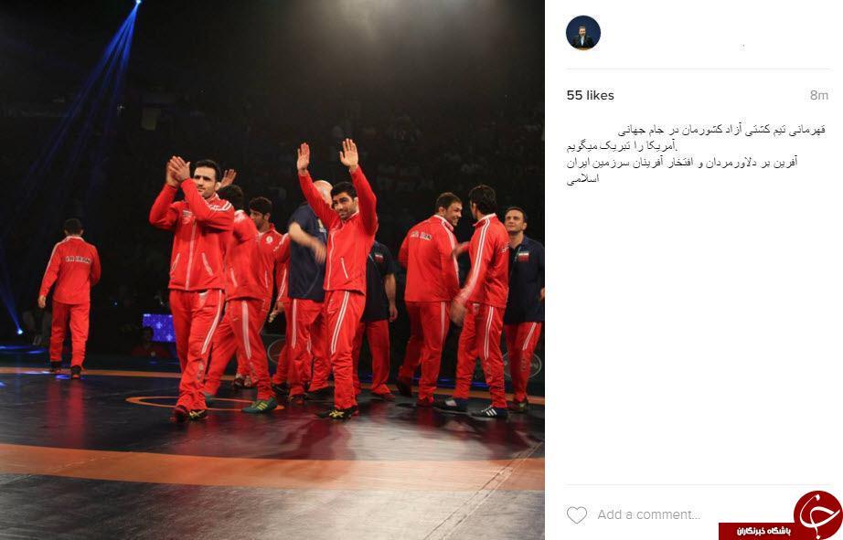 بازتاب اینستاگرامی قهرمانی تیم کشتی در جهان +تصاویر