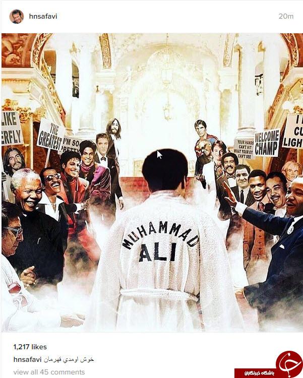 محمد علی کلی در دنیای پس از مرگ +عکس