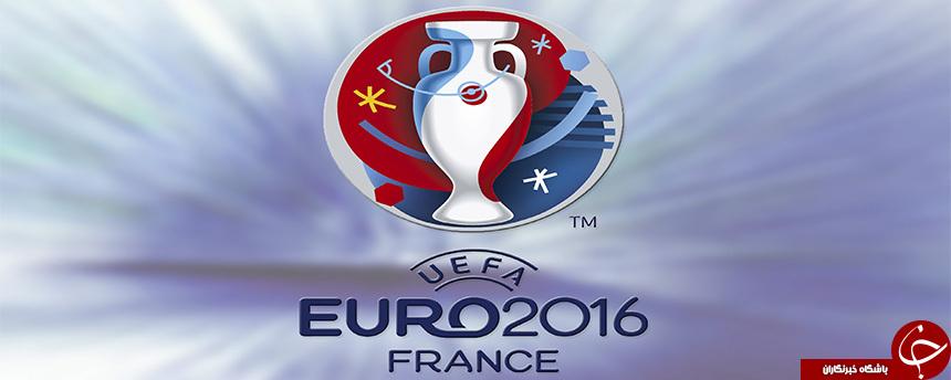 جام ملت های اروپا 2016 را آنلاین با آیفون دنبال کنید + آموزش