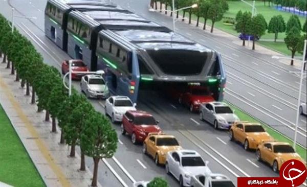 چینی ها مشکل ترافیک را حل کردند + فیلم و عکس