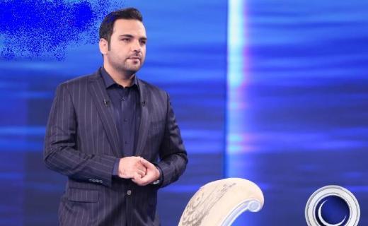 دانلود برنامه ماه عسل 96 قسمت 9 نهم 16 خرداد
