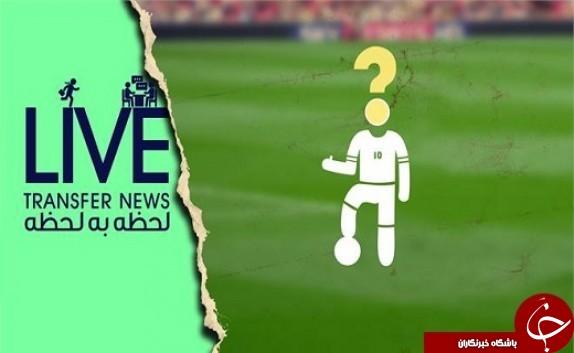 ///////////////آخرین اخبار نقل و انتقالات لیگ برتر فوتبال ایران