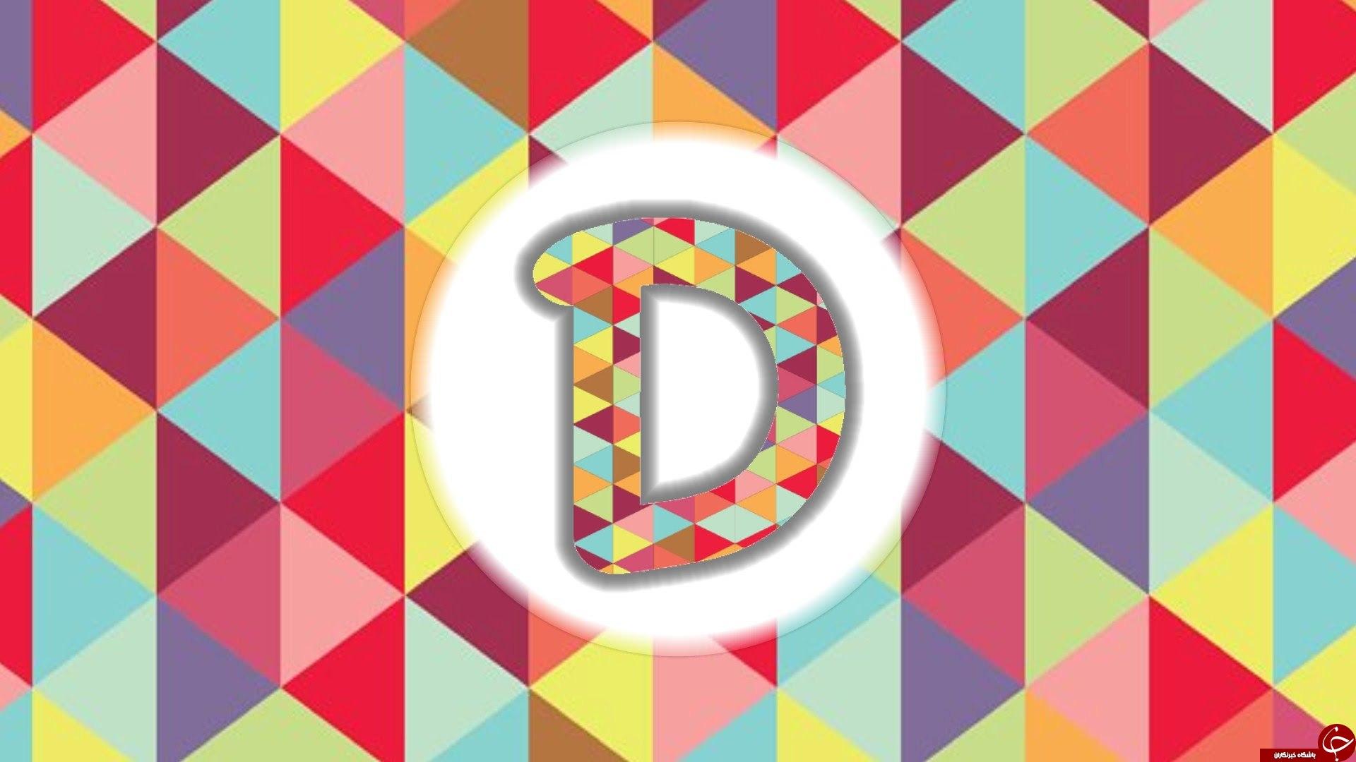 دانلود نرم افزار ساخت ویدیوهای دوبله با