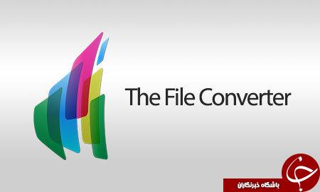 دانلود قدرتمندترین نرم افزار تبدیل فایل های مختلف در اندروید با