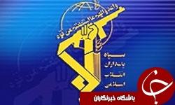 جزئیات دستگیری جاسوس زن ایرانی-انگلیسی توسط سپاه در فرودگاه امام