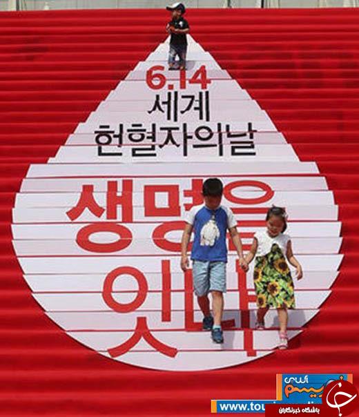 عکس/ حرکتی جالب به مناسبت روز جهانی اهدای خون