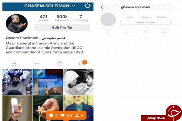 اینستاگرام بار دیگر اکانت مربوط به سردار قاسم سلیمانی را مسدود کرد + تصاویر