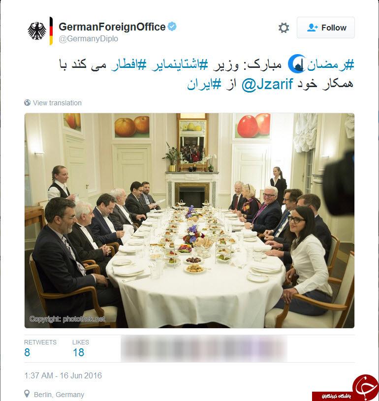 توئیت فارسی وزارت خارجه آلمان +تصاویر
