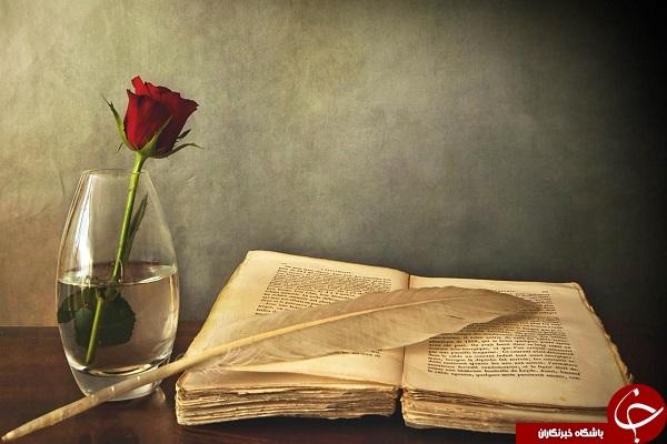 قدیمیترین کتاب دنیا + تصاویر
