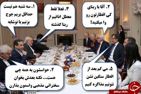 فتو طنز عکس طنز عکس خنده دار طنز سیاسی