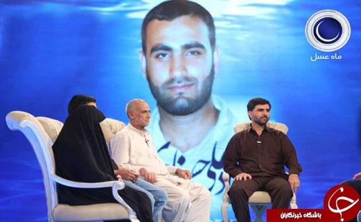 حضور خانواده قهرمانی از جنس مدافع حرم در «ماه عسل»/ شهیدی که آرزویش را پیش مادرش نگفت
