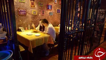 آیا حاضرید در این رستوران غذا بخورید + عکس