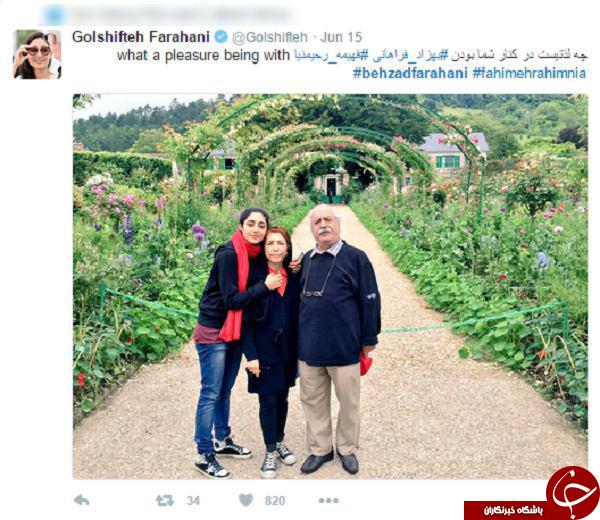 جدیدترین تصویر گلشیفته و خانواده اش در اروپا + توییت